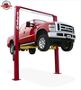 Challenger E12 12K 2 Post Auto Lift ALI Certified